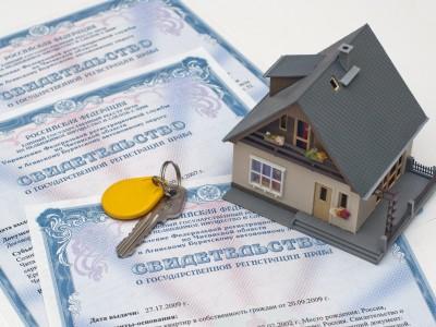 Последовательность действий если не удалось зарегистрировать права на собственность