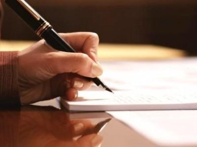 Разбираем правила оформления дарственной на имущество