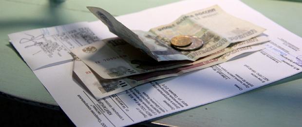 Пошлины на договор дарения