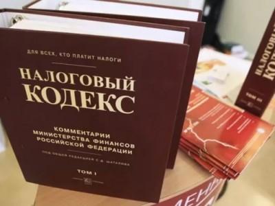 Налоги на наследство в России
