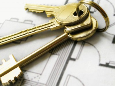 Как получить свидетельство о праве собственности на квартиру