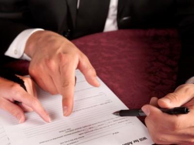 Последствия отмены налога на наследство
