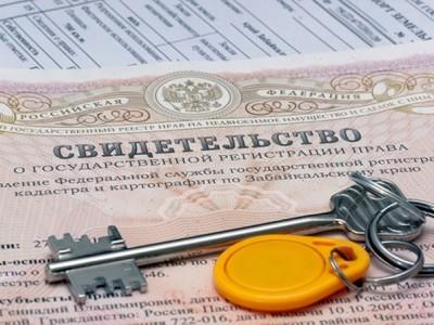Регистрируем право собственности с помощью пошаговой инструкции
