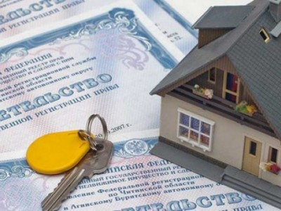Как быть если отказали в праве регистрации права на собственность